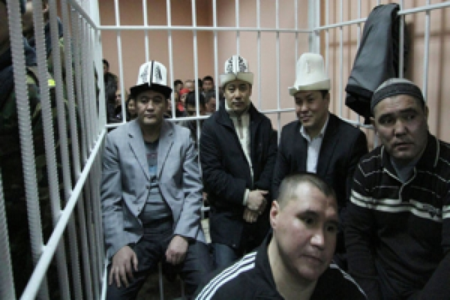 Kyrgyz Opposition Leaders Sentenced For Attempt To Overthrow Government