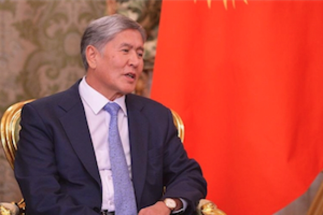 Kyrgyzstan set to hold another constitutional referendum