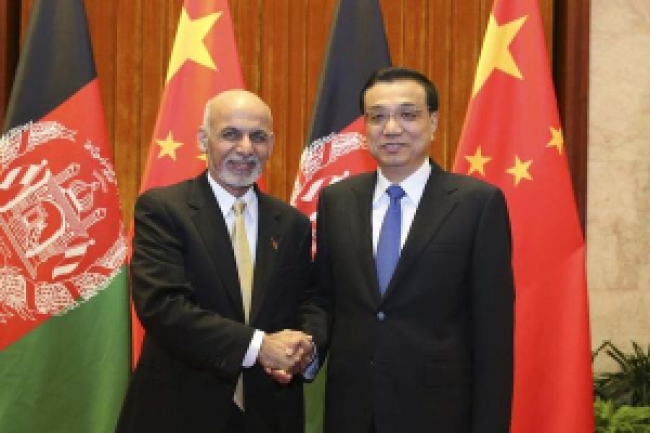 China's Role in Stabilizing Afghanistan