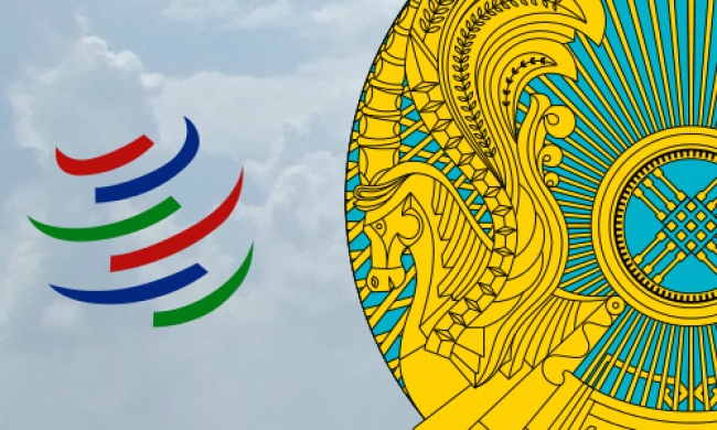 Kazakhstan Completes WTO Negotiations
